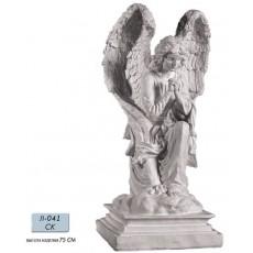 Ангел Л041СК